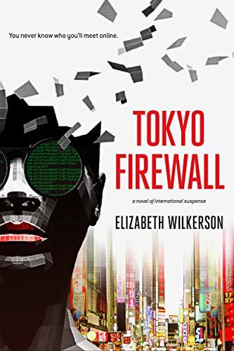 tokyo-firewall